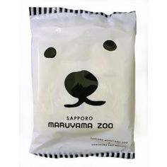 ra-men    藤原製麺 札幌円山動物園白クマ塩ラーメン 112.4g×10袋