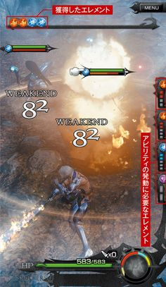 New Mevius Final Fantasy Screenshots Show Moogles, and Graphics Way Too Good for a Mobile Game | DualShockers