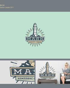 Logo & Application | Designer: Denis Ulyanov