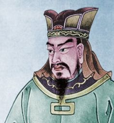 Sun Tzu, also known as Sun Tze or Sun Wu in other translations, was a historical figure whose authenticity is questioned by historians. Traditional accounts place him in the Spring and Autumn Period of China (722–481 BC) as a military general serving under King Helü of Wu, who lived c. 544–496 BC.