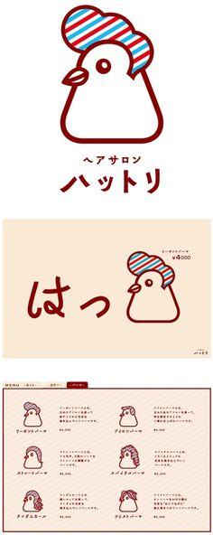 Barber shop brand by masuda Fusanari 服部理容店 Web Design, Japan Design, Logo Design, Typography Logo, Logo Branding, Logos, Creative Logo, Chicken Logo, Japan Logo