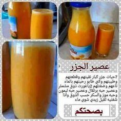 Recettes sucr es de oum walid oum walid pinterest - Facebook cuisine algerienne ...