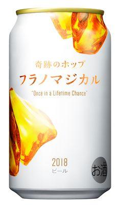 Yogurt Packaging, Beverage Packaging, Coffee Packaging, Bottle Packaging, Brand Packaging, Packaging Design, Branding Design, Logo Design, Label Design