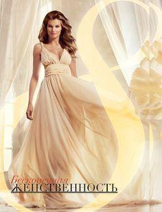 the dress of Avon Incandessence fragrance
