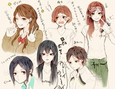 Yaku Morisuke and fem! Haikyuu Genderbend, Haikyuu Fanart, Haikyuu Anime, Anime Chibi, Anime Manga, Kagehina, Kageyama Tobio, Daisuga, Bokuaka