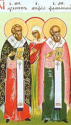 paul of tarsus and philemon Paul of tarsus, also called paul the apostle, the apostle paul, and saint paul philemon 1 timothy, 2 timothy, titus explore the world of the apostle paul.