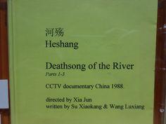 Xia, Jun: Heshang: death song of the river http://search.lib.cam.ac.uk/?itemid=|depfacozdb|395316