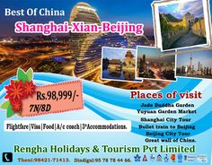 Modern CHINA Tour Package for Hurry up. Limited seats only. Shanghai City, Beijing, Buddha Garden, Great Wall Of China, Tourism, Holiday, Modern, Great Wall China, Vacation