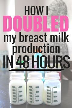 Increase your breast milk production quickly and naturally with these breastfeeding tips from a mom who breastfed through many issues with low milk supply! How to pump more milk in less time.