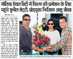 A recent Visit by Mr. Sunil Shetty's @motia