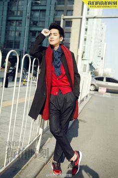 Zhang Ruo Yun, Chinese Gender, Film Academy, Beijing, Tv Series, Hipster, Normcore, Actors, Celebrities