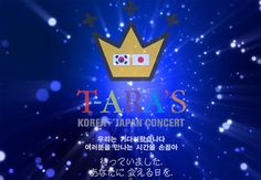 T-ara releases video teaser for first Korea-Japan concert tour