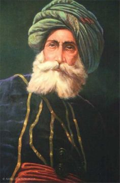 AHMED BEYHadj Ahmed, dernier bey de Constantine, est l'une des grandes figures de la résistance au colonialisme. Né à Constantine vers 1784, il fut élevé chez ses oncles maternels, les Bengana, à la campagne près de Biskra. Il apprit l'art équestre très...