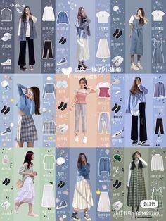 Korean Girl Fashion, Ulzzang Fashion, Korean Street Fashion, Korea Fashion, Asian Fashion, Retro Fashion, Korean Outfit Street Styles, Korean Outfits, Kpop Fashion Outfits