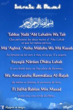 Islamic Surah, Quran Surah, Islam Quran, Quran Verses, Quran Quotes, Muslim Quotes, Islamic Quotes, Hadith, Alhamdulillah