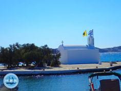 hospitality-of-the-Greek-peopl - Zorbas Island apartments in Kokkini Hani, Crete Greece 2020 Crete Greece, Hospitality, Opera House, Greek, Island, Building, Travel, Viajes, Buildings