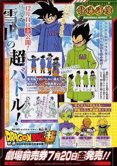Belli i character designer dei nuovi e vecchi personaggi. Soprattutto Goku in tenuta da neve, anche se mi aspettavo qualcosina di più sinceramente, ma vabbè fa niente😍😍😍