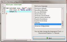 3-- Kurulum tamamlandıktan sonra programı çalıştırdığınızda bir seferlik yapılandırma ayarları isteyecek sizden. Bu pencerede derleyici arayüzünün dilini seçin.