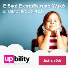 Διαδραστικά παιχνίδια με κάρτες Aphasia, Alter, Education, Activities, Onderwijs, Learning
