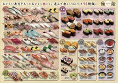 Unbelievable (and Sweet) Sushi Creation Found at Chain Restaurant in Southern Japan! Sweet Sushi, Matcha Ice Cream, Japanese Sushi, Menu Design, Sashimi, Food Art, Love Food, Food Photography, Ethnic Recipes