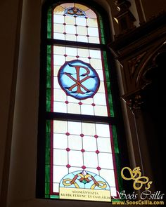 Kirchen, Fair Grounds, Glass, Leaded Glass Windows, Stained Glass, Drinkware, Yuri
