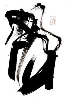 Experimental calligraphy - by mila blau