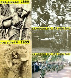 Tamil fighters girls