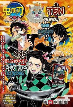 Demon Slayer: Kimetsu no Yaiba Chapter 100 Manga Anime, Manga Art, Anime Art, Demon Slayer, Slayer Anime, Manga Covers, Comic Covers, Manga Online Read, Manga To Read