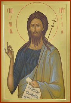 John The Baptist, Orthodox Icons, Religious Art, Egyptian, Saints, Father, Cinema, Film, Painting