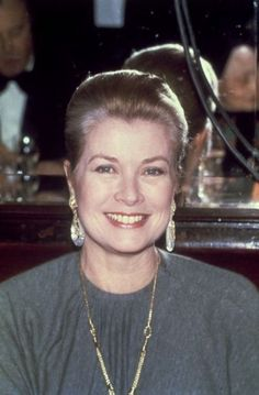 Princess Grace pictured in 1980.