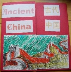 Ancient China Lapbook This photoset shows my daughter's Ancient China lapbook that she created between second and third grades as a suppleme...