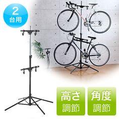 自転車を2台縦に設置可能な、ディスプレイスタンド。上下に並べて設置でき、傷がつきにくいナイロン製フックを使用。スチール製の4本脚の安定した自転車スタンド
