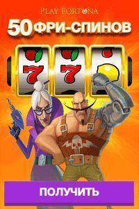Лучшие игры казино бесплатно и без регистрации
