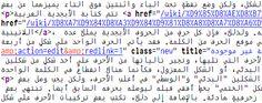 PragmataPro Arabic! Yes, version 0.816 will includes almost all the Arabic glyphs. http://www.fsd.it/fonts/pragmatapro.htm