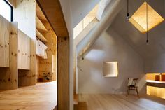 The Ant House by mA-style architects