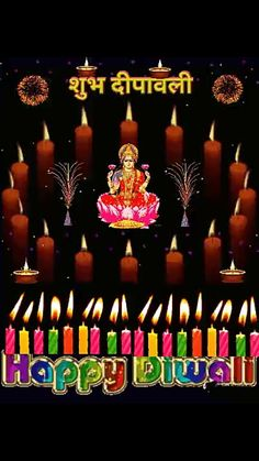 Diwali Greetings Images, Birthday Candles