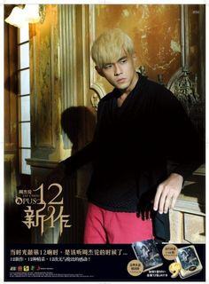 "Jay Chou Studio - Jay Chou's new song ""Fighting Dance"" 60 second MV ..."