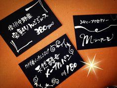 リーズナブルなPOPでお店づくり☆:ナオアートスタジオ