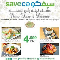 عروضنا الخاصة لرأس السنة في #هولسوم_فودز السالمية #سيفكو_اورجانيك #سيفكو Our Special Offers For The New Year in @wholesomefoodsbysaveco in Salmeya #saveco_organics #saveco_organics