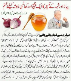 What You Need To Do For Healthier Teeth – Healthy Senior Lifestyle Healthy Tongue, Healthy Teeth, Healthy Tips, Natural Health Remedies, Herbal Remedies, Home Remedies, Health And Beauty Tips, Health Advice, Health Care