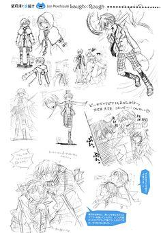 From artbook Pandora Hearts