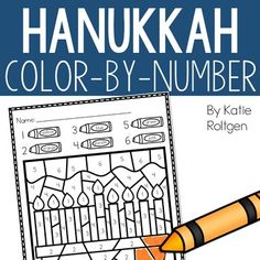 Hanukkah Color-by-Number Pages - This is a set of 6 color by number pages that are Hanukkah-themed! Each page has numbers 1-6. This download is a simple but fun activity for fast-finishers and more! Great for preschool or Kindergarten students in December. Grab yours today! #Preschool #Kindergarten #Hanukkah #Chanukah #December #ColorByNumber