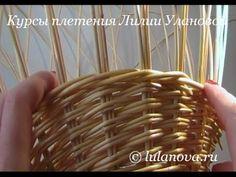 Послойное плетение Боковое в 2 прута - Layerwise weaving Side 2 rod - YouTube