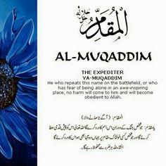 71 Al Muqaddim (The Expediter)