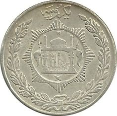 Afghanistan's Ḥabībullāh Khān (r. 1901-1919) and his Barakzai successors until Nāder Shāh based their national emblem directly on the Ottoman imperial standard. Compare it with this 1 rupee coin dated 1337/1918, the last year of Ḥabībullāh's rule. Seal Of Solomon, The Rub, Dutch Language, Catholic University, Wooden Ceilings, Sufi, North Africa, Islamic Art, Traditional House