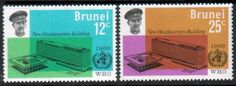 WHO W.H.O. New Headquarters Building Omnibus empire colonial stamp stamps Brunei 1966 World Health Organisation Set Fine Mint SG 142 3 Scott 1126 7 Other Brunei Stamps HERE