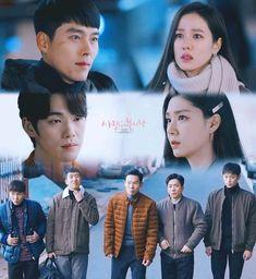 Hyun Bin, Korean Actresses, Asian Actors, Best Kdrama, Korean Drama Series, We Bare Bears Wallpapers, Ha Ji Won, Drama Movies, Ed Sheeran