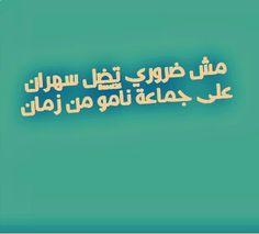 #زياد#الرحباني