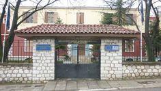 Γιάννενα: Από το Δασαρχείο Ιωαννίνων η κατασκευή έργων στον Δήμο Βορείων Τζουμέρκων.