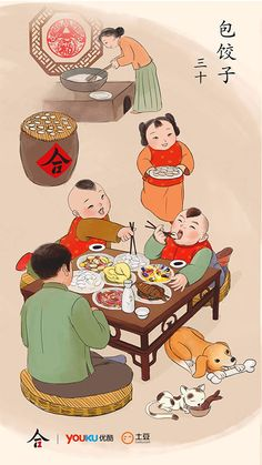 CHUN-JIE, the Chinese Spring Festival, is the first day of the lunar calendar, which normally falls on one day near the end of January or the beginning of February. The family union is an icon in the Festival, and there is also an animal icon for each year among twelve animals. 2016 corresponds the year of monkey.